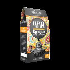 "Чай ""Куркума, имбирь и лемонграсс"""
