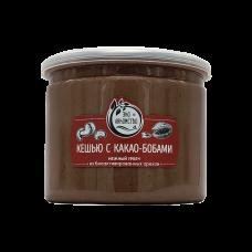 Кешью - какао-бобы из биоактивированных орехов нежный урбеч