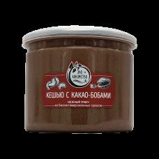Урбеч Кешью - Какао-Бобы из биоактивированных орехов