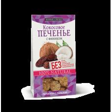 """Кокосовое печенье """"С фиником"""""""